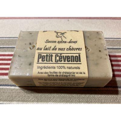 Savon  Exfolient, Farine BIO/Feuilles de Châtaignier BIO, au lait de nos chèvres, sans parfum